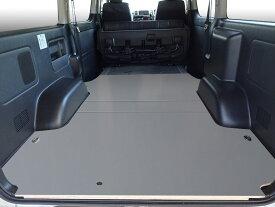 200系 ハイエース レジアスエース 標準ボディ S-GL フロアパネルS | フロアパネル フロア パネル 床張り 床貼り フロアキット 床板 床パネル 床 トランポ カスタム 改造 フラット フラットキット 積載 車検対応 車中泊 デラックス スーパーGL HIACE バン トヨタ ロング