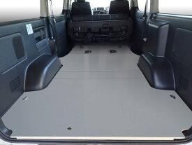 200系 ハイエース レジアスエース 標準ボディ S-GL フロアパネルL | フロアパネル フロア パネル 床張り 床貼り フロアキット 床板 床パネル 床 トランポ カスタム 改造 フラット フラットキット 積載 車検対応 車中泊 デラックス スーパーGL HIACE バン トヨタ ロング