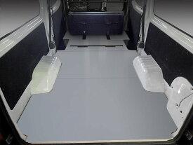 NV350 キャラバンDX フロアパネル L 標準ボディ 5ドア/4ドア フロア パネル 床 床キット 棚板 棚 板 荷室 荷台 床張り 床貼 キャラバン DX 日産 NISSAN フロアキット
