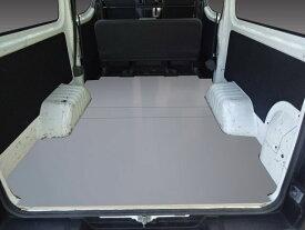 NV350 キャラバン DX 標準ボディ フロアパネル S 床 床キット 床板 床パネル 棚板 棚 板 収納 内装 床張り 床貼 日産 NISSAN 収納板 ラック フロア パネル