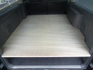 日産 NV350 キャラバン プレミアムGX カーゴキット S | ベッドキット ベッド ベットキット キット 棚 板 収納 収納棚 格納 荷台 荷室 荷室棚 棚板 ボード 5ドア トランポ ビジネス 職人 DIY フロア