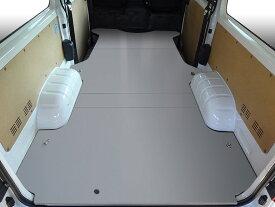 200系 ハイエース レジアスエース 標準 DX フロアパネルL | フロアパネル フロア パネル 床張り 床貼り フロアキット フロアマット 床板 床パネル 床 トランポ カスタム 改造 フラット フラットキット 積載 車検対応 車中泊 デラックス ロング HIACE バン 5ドア 4ドア