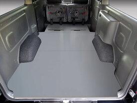 ニッサン NV350 キャラバン GX フロアパネルM | カスタム 改造 床張り 床貼り フロアキット フロアマット フロアパネル フラット フラットキット 床板 床パネル 床 フロアボード コンパネ 合板 トランポ 保護 車検対応 車中泊 日産 P-GX プレミアムGX バン E26 板