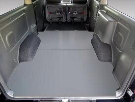 NV350 キャラバン GX フロアパネルM | カスタム 改造 床張り 床貼り フロアキット フロアマット フロアパネル フラット フラットキット 床板 床パネル 床 フロアボード コンパネ 合板 トランポ 保護 車検対応 車中泊 日産 P-GX プレミアムGX バン E26 板