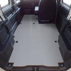 ホンダ NVAN エヌバン フロアパネル N-VAN Nバン バン パネル 内装 カスタム 改造 車中泊 床張り 床貼り フロアキット フロアパネル フロアーパネル フラット フルフラット フラットキット 床板 床パネル 床 フロアボード コンパネ 合板 トランポ 荷室 積載 車検対応 板