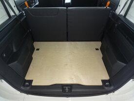ホンダ バン N-VAN エヌバン Nバン 軽自動車 フロアパネル パネル 収納 内装 板 板パネル 床パネル 床板 荷室 荷台 荷室板 床貼り 床張り フロアーパネル トランポ フロアキット フロアマット 収納棚 収納板