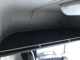 FUSO スーパーグレート オーバーヘッド 【H8年〜新型までOK!】 オーバーヘッドコンソール コンソール 収納ボックス ボックス 棚 天井棚 天井 棚板 収納 内装 大型 トラック