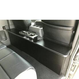 ニッサン NV350 キャラバン プレミアムGX セカンドテーブル | センターテーブル セカンド テーブル コンソール リヤテーブル リアテーブル 2列目 後部座席 カウンター ドリンクホルダー 収納 内装 インテリア 車検対応 カスタム 改造 日産 P-GX プレミアム GX E26 バン