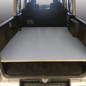 トヨタ 200系 ハイエース 標準ボディ S-GL カーゴキット S | ベッドキット ベッド ベットキット キット 棚 板 収納 収納棚 格納 荷台 荷室 荷室棚 ボード ナロー トランポ ビジネス 職人 DIY フロアボード パネル 200 内装 フロアパネル フロア 床板 床 床パネル 標準 GL