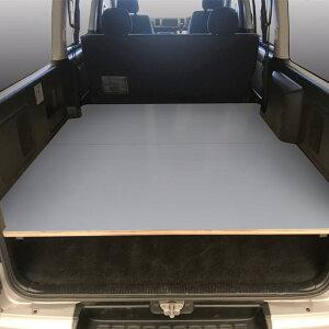 トヨタ 200系 ハイエース 標準ボディ S-GL カーゴキット S | ベッドキット ベッド ベットキット キット 棚 板 収納 収納棚 格納 荷台 荷室 荷室棚 ボード ナロー トランポ ビジネス 職人 DIY フロ