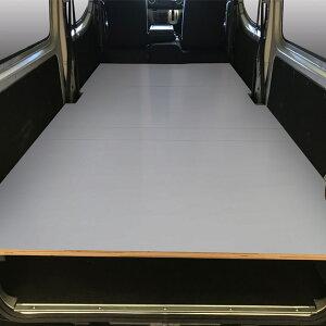 日産 NV350 キャラバン DX カーゴキット L | ベッドキット ベッド ベットキット キット 棚 板 収納 収納棚 格納 荷台 荷室 荷室棚 棚板 ボード 5ドア 4ドア デラックス トランポ ビジネス 職人 DIY