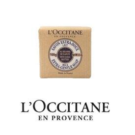 ロクシタン L'OCCITANE シアソープ 石けん(石鹸) ミルク 100G 生活雑貨/バス用品 (香水/コスメ) 新品