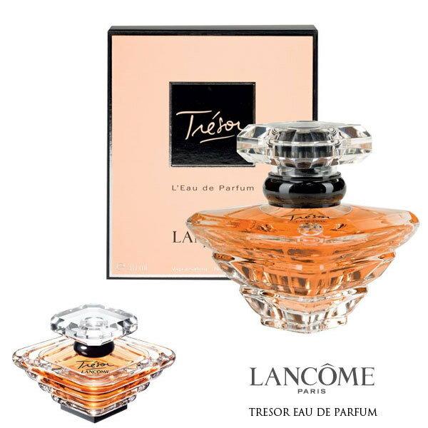 ランコム LANCOME トレゾア 100ml EDP オードパルファム 香水 フレグランス