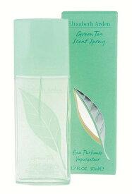 グリーンティー セントスプレー オードトワレ Elizabeth Arden エリザベスア−デン 香水 EDT50ML (香水/コスメ)