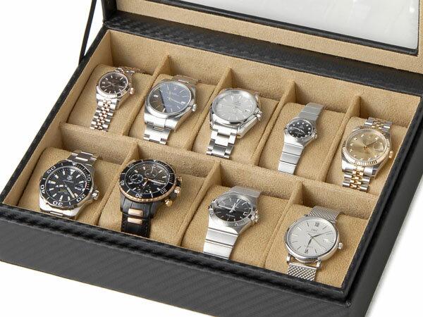 時計収納ケース ウォッチケース CABOX8 カーボン調 9本収納時計ケース コレクションボックス 時計雑貨