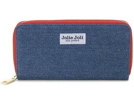 Jolie Joli ジョリージョリ ラウンドファスナー長財布 2017900-011 デニム レディース 財布 ブルー×レッド 新品