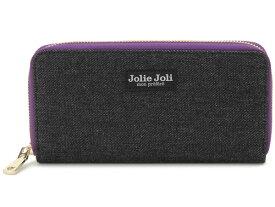 Jolie Joli ジョリージョリ ラウンドファスナー長財布 2017900-012 デニム レディース 財布 ブラック×パープル 新品