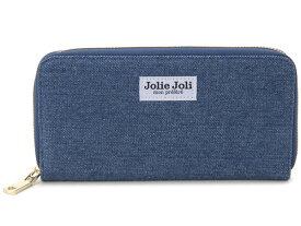 Jolie Joli ジョリージョリ ラウンドファスナー長財布 2017900-013 デニム レディース 財布 ブルー×ブルー 新品