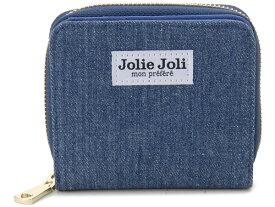 Jolie Joli ジョリージョリ 二つ折りラウンド財布 2017901-013 デニム レディース 財布 ブルー×ブルー 新品