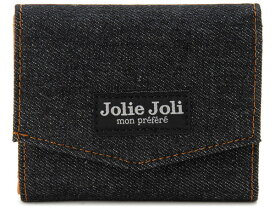 Jolie Joli ジョリージョリ コンパクト三つ折り財布 2017902-007 デニム レディース 財布 ブラック×オレンジ 新品