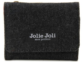 Jolie Joli ジョリージョリ コンパクト三つ折り財布 2017903-003 デニム レディース 財布 ブラック×レッド 新品