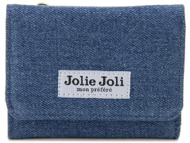 Jolie Joli ジョリージョリ コンパクト三つ折り財布 2017903-004 デニム レディース 財布 ブルー×ピンク 新品