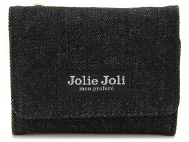 Jolie Joli ジョリージョリ コンパクト三つ折り財布 2017903-007 デニム レディース 財布 ブラック×オレンジ 新品