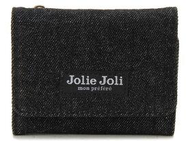 Jolie Joli ジョリージョリ コンパクト三つ折り財布 2017903-012 デニム レディース 財布 ブラック×パープル 新品