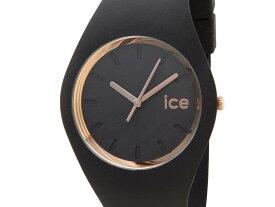 アイスウォッチ ICE WATCH 腕時計 000980 ICE glam アイスグラム ブラック 41mm ユニセックス メンズ レディース 時計 新品