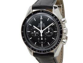 オメガ OMEGA スピードマスター ムーンウォッチ プロフェッショナル 311.33.42.30.01.001 ブラック メンズ 腕時計 新品 当店5年保証