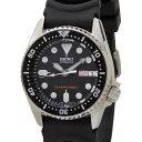 セイコー SEIKO メンズ 腕時計 SKX013K ダイバーズ 200m防水 オートマティック 海外モデル ブラック 新品 【送料無料】