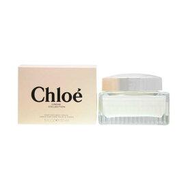 クロエ chloe パフューム ボディクリーム 150ml 人気香水『クロエ・オードパルファム』のボディークリーム