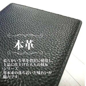 モンテスピガmonteSPIGA牛革本革財布メンズブラック黒MOSMSP003BKラウンドファスナー長財布