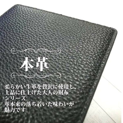 モンテスピガmonteSPIGA牛革本革財布メンズブラック黒MOSMSP011BK二つ折り長財布