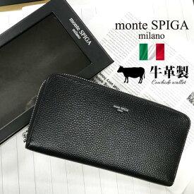 モンテスピガ monte SPIGA 牛革 本革財布 メンズ ブラック 黒 MOSMSP003BK ラウンドファスナー長財布