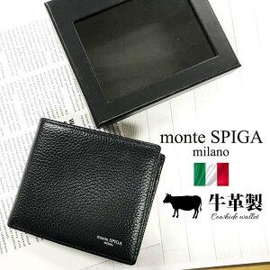モンテスピガmonteSPIGA牛革本革財布メンズブラック黒MOSMSP004BK二つ折り財布小銭入れあり