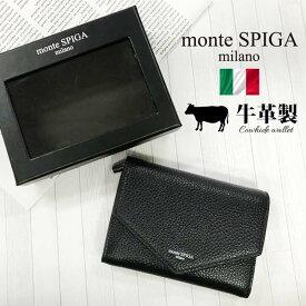 モンテスピガ monte SPIGA 牛革 本革財布 メンズ ブラック 黒 MOSMSP009BK コンパクト財布 三つ折り財布