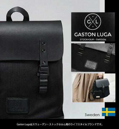 ガストンルーガGastonLugaリュックバックパックグレー8101BKSPLASHスプラッシュ16メンズレディース北欧ブランド