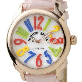 訳あり(細かいキズあり) 男女兼用 腕時計 【ユニセックス時計】 MOS1150PK ピンク 【ガガミラノ、フランクミューラー好きにお勧め】 新品
