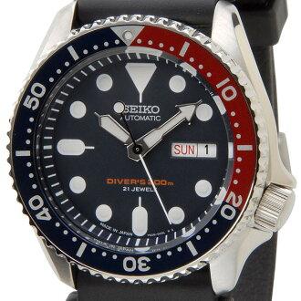 精工SEIKO SKX009J自動潛水員深藍服務生自動卷人手錶精工表