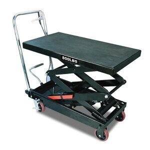リフトテーブル 台車 リフター 作業台 BIG RED(ビッグレッド) リフトテーブル 360kg TP04001