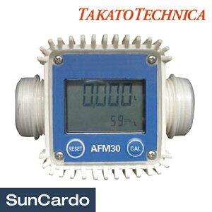 【マラソン期間ポイント5倍】工具 整備 尿素水 アドブルー Adblue(アドブルー)用流量計 TUAFM30