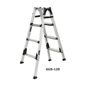 脚立 踏み台 ステップ 高所 洗車 ALINCO(アルインコ) 上部操作式伸縮脚付はしご兼用脚立 GUS-120