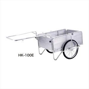 【マラソン期間ポイント5倍】工具 園芸 ガーデン ALINCO(アルインコ) 折りたたみ式リヤカー HK-100E