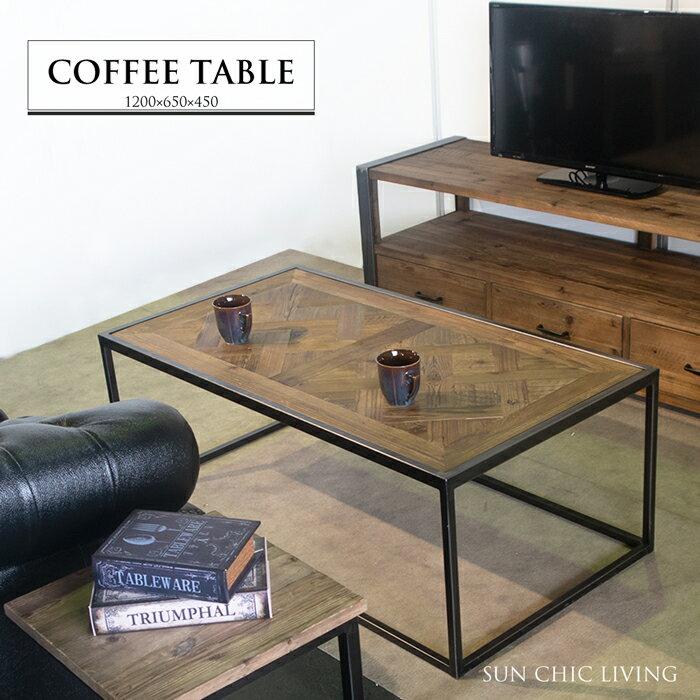 【古材コーヒーテーブル】古材 テーブル コーヒーテーブル ローテーブル センターテーブル 120 1200 スチール 柄 模様 長方形 角型 インダストリアル ブルックリン ヴィンテージ オリジナルデザイン 送料無料