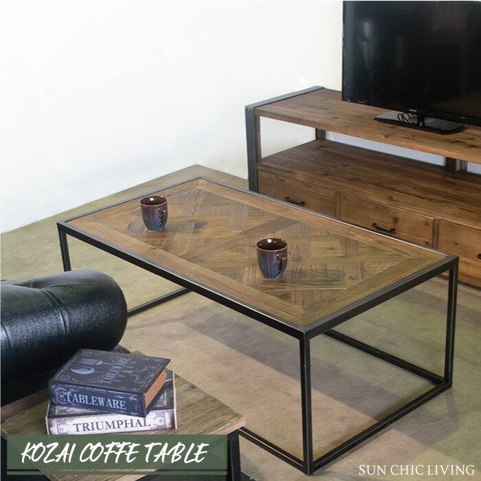 【古材コーヒーテーブル】インテリア ウッド 古材 木製 木テーブル コーヒーテーブル ローテーブル センターテーブル 120 1200 スチール 柄 模様 木目 長方形 四角 インダストリアル ブルックリン ヴィンテージ シンプル おしゃれ 送料無料