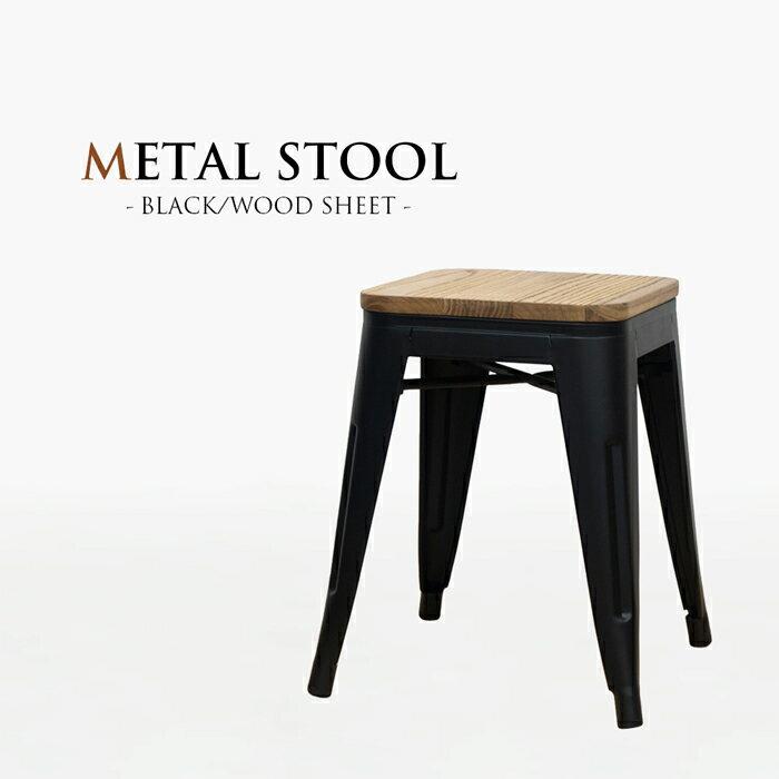 【メタルスツール ブラック/ウッドトップ】スツール 椅子 Aチェア スタッキング スチール 鉄 木製 ブラック 黒 インダストリアル インテリア リプロダクト 送料無料