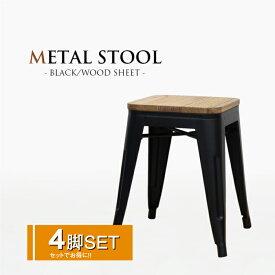 【メタルスツール ブラック/ウッドトップ(4脚SET)】スツール 椅子 Aチェア スタッキング スチール 鉄 木製 ブラック 黒 インダストリアル インテリア リプロダクト お買い得 送料無料