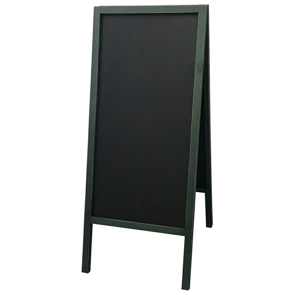 【A型サインボード グリーン】グリーン 黒板 看板 両面仕様 チョーク 送料無料