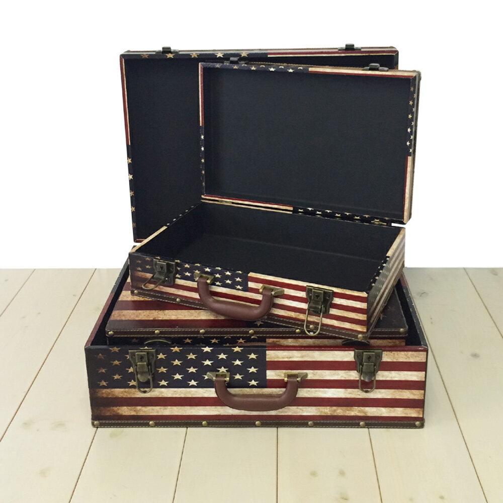 【星条旗スーツケース】ボックス 箱 アンティーク レトロ 古びた 小物入れ 収納 角型 ふた付き 取っ手 コンパクト 星条旗 アメリカ 国旗 デザイン 3個セット ディスプレイ 送料無料